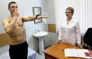 Каких врачей проходят на медкомиссии в военкомате