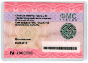 Сколько стоит на сегодня оформление и получение патента для молдован