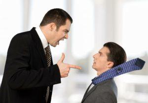 Как уволить хама подчиненного