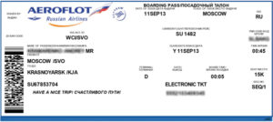 По каким документам покупают авиабилет