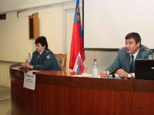 Сайт налоговой кемеровской области