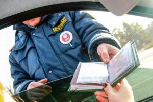Где написано  что водитель обязан передать документы сотруднику гибдд