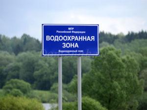 Какое наказание за въезд на авто в природоохранной зоне