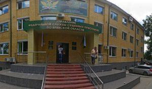Советский районный отдел судебных приставов брянск