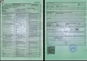 Какие документы нужны для прохождения техосмотра трактора в орловской области