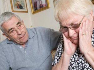 Гаховая льгота для пенсионеров
