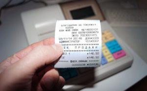 Должны ли носильщики выдавать чеки