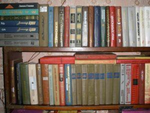 Книги советского издания