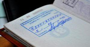 Если ли в паспорте информация о судимости
