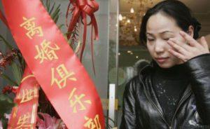 Развод процесс в китае при не согласии одной сторони