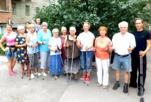 Социальная программа для пенсионеров в ростове на дону