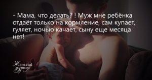 Если муж забрал ребенка и не отдает что делать