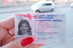 Грузия права на авто