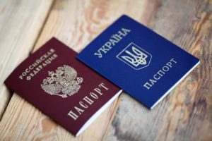 Двойное гражданство в россии с украиной разрешено