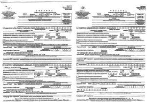 Какие документы выдает гибдд при дтп