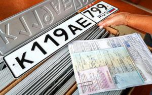 Постановка на учет автомобиля в мрэо гатчина