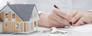 Когда можно подарить квартиру полученную в наследство