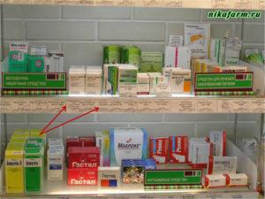 Должен ли быть ценник на аптечных товарах