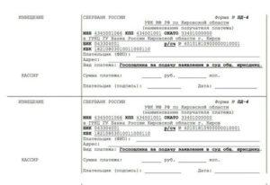 Госпошлина в арбитражный суд апелляционной инстанции