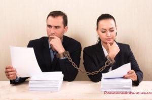 Раздел ип и долги при разводе