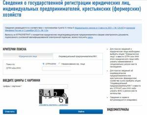 Портал внешнеэкономической информации как проверить иностранного контрагента
