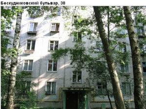 Снос домов в бескудниковский бульвар д 50