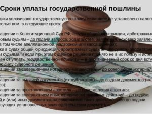 Как посчитать судебные расходы если иск удовлетворен частично