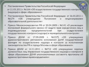 Распоряжение 160 р от 11 февраля 2005