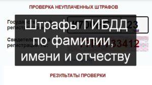 Иглин николай евгеньевич 29 08 1980 база гибдд