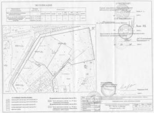 Как найти межевое дело на земельный участок