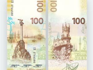 Какие новые купюры по 100рублей вышли в россии