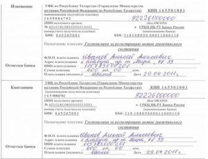 Сколько стоит госпошлина на развод оренбург