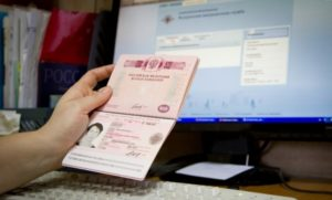 Как узнать прописку человека по паспортным данным через интернет