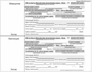 Размер госпошлины за регистрацию права собственности на садовый дом в 2020 году
