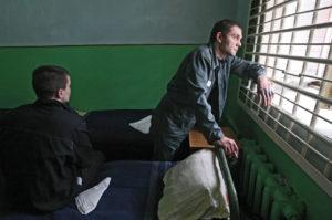 Как живут заключенные по ст135 ч 2 в тюрьме