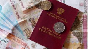 Социальные доплаты к пенсиям диплом