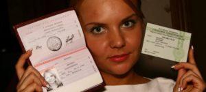 Снилс и паспорт фото