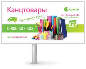 Голосовая реклама в магазине для школы примеры