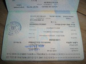 Документы для оформления пмж в израиль