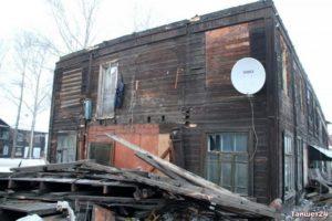 Реестр ветхого и аварийного жилься северобайкальский район