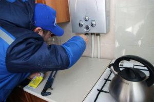 Служба безопасности газа москва установка прибора датчика