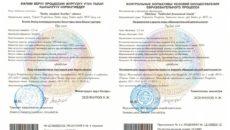 Договора об образовательных услугах с учреждением без лицензии