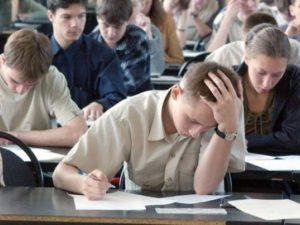 Сирота высшее образование