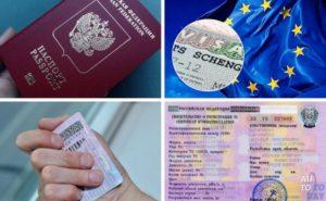 Сколько должен действовать загранпаспорт для поездки в сша
