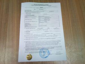 Какие нужны документы для оформления технического паспорта на дом