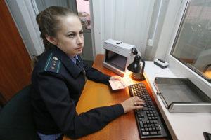 Смоленск вакансии в фсб для женщин