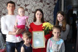 Региональный материнский капитал в томске