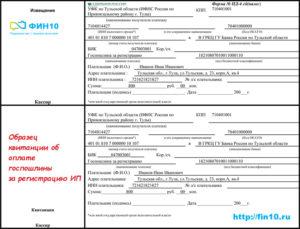 Регистрация изменений в устав госпошлина