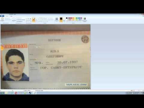 Как изменить год рождения в паспорте