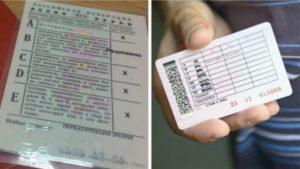 Есть ли ограничения в возрасте при получении водительских прав